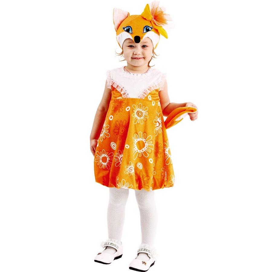 Костюм лисы картинка