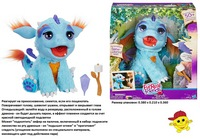 Игрушка hasbro furreal friends милый дракоша