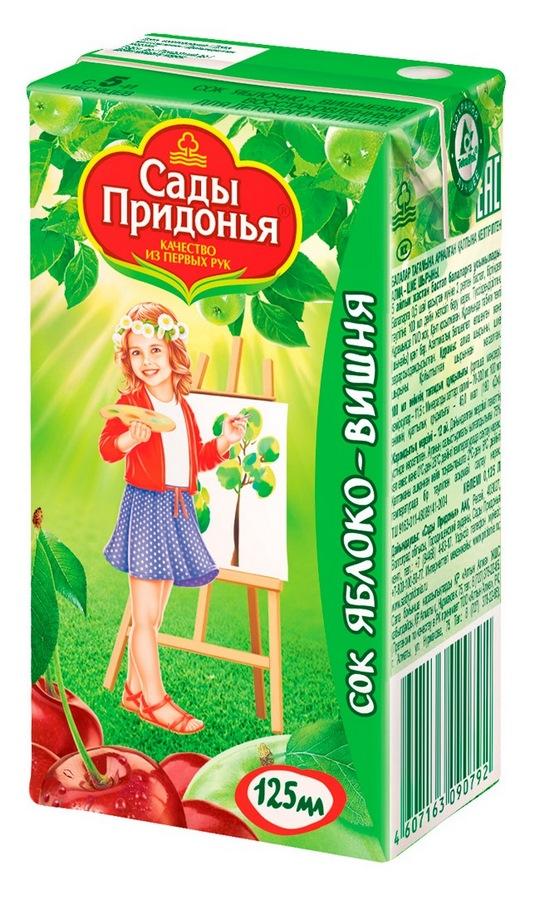 Сп 0,125 сок ябл+вишня б/с