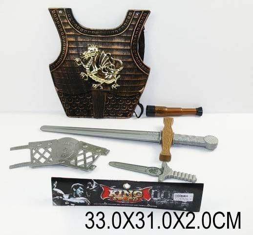 Набор оружия королевский меч,доспехи, меч, подзорная труба, кинжал