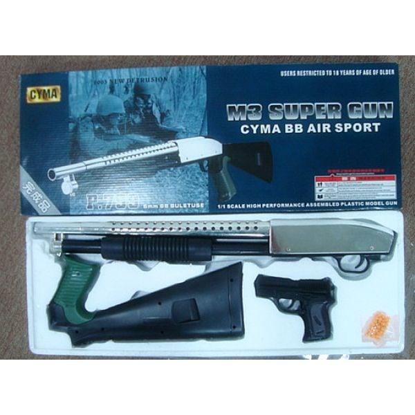 Набор пневм. оружия (винтовка+пистолет) с пульками p799 в кор. в кор.24шт
