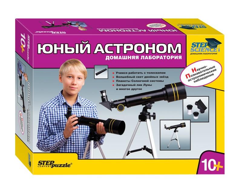 Домашняя лаборатория юный астроном, арт. 76075