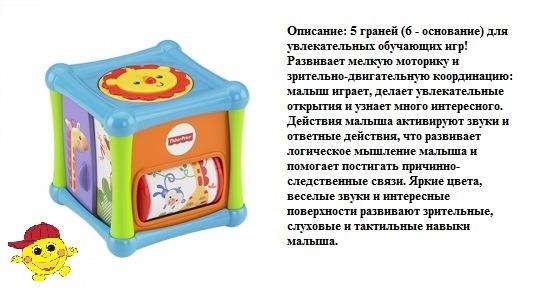 Набор bfh80 кубики веселые животные fisher-price
