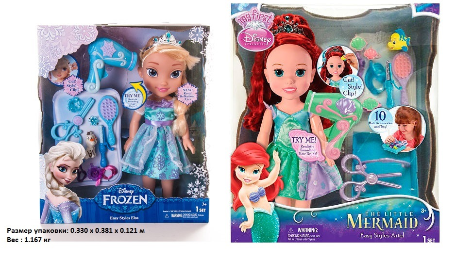 Игровой набор принцессы дисней  стилист, в асс.757220