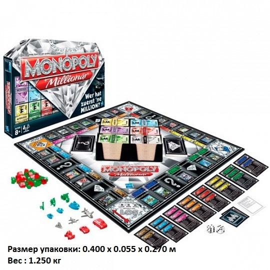 Игрушка игра монополия миллионер98838