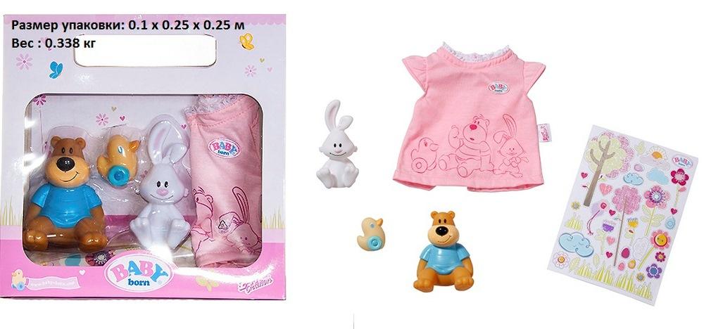 Игрушка baby born одежда и животные, кор.819-616
