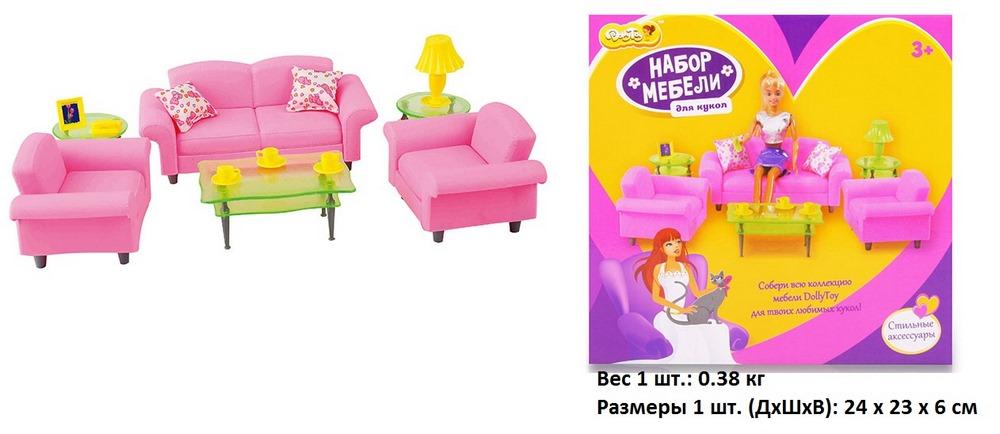 Набор Мебели Для Кукол Гостиная В Москве