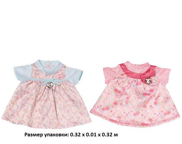 Игрушка baby annabell одежда платья, 2 асс., веш.794-531
