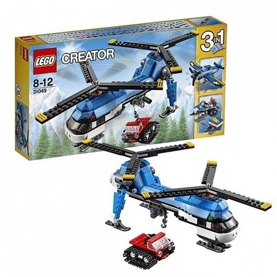 Игрушка криэйтор двухвинтовой вертолёт