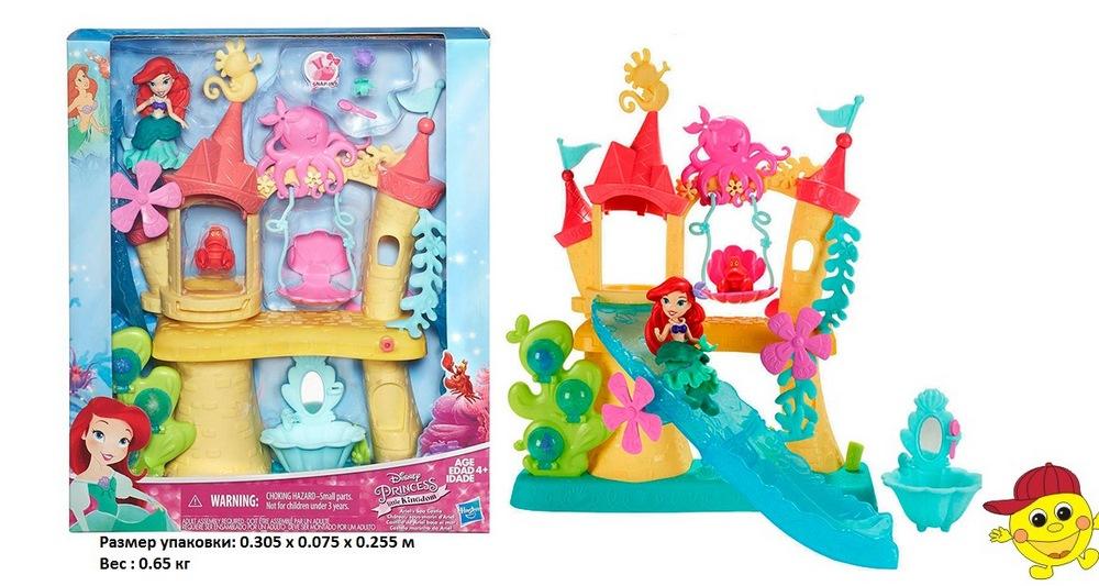 Игрушка hasbro disney princess замок ариель для игры с водой