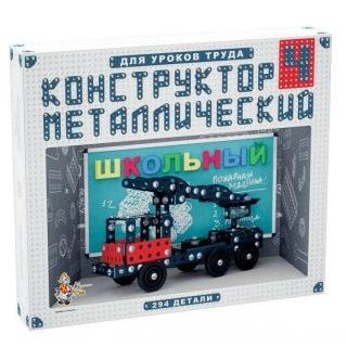 Конструктор для уроков труда Школьный №4, 294 эл.