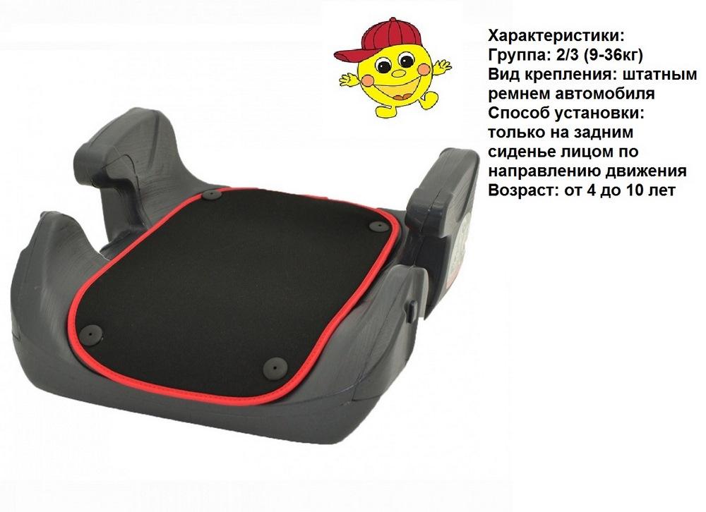 Nania topo бустер 18-36кг eco paprika rouge/noir красный/черный