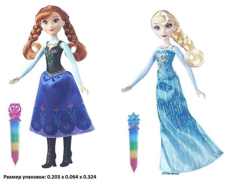Игрушка hasbro disney princess модная кукла холодное сердце  с сияющим нарядом в ассорт.b6162