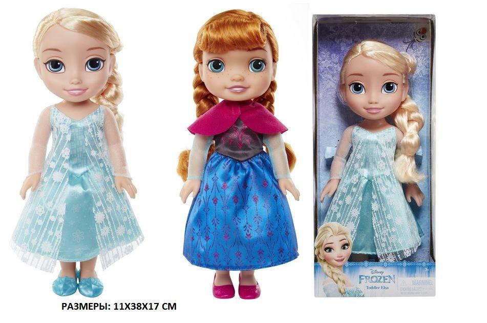 Игрушка кукла холодное сердце принцесса дисней малышка 35 см, в асc-те989190