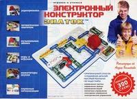 """Конструктор электронный """"Знаток"""" (320 схем) (007188)"""