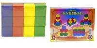 Кубики 12 эл. (014576)