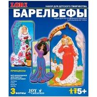 """""""Принцессы"""" набор для отливки барельефов (023535)"""