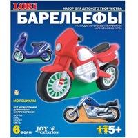 """Набор для отливки барельефов """"мотоциклы"""" (026331)"""