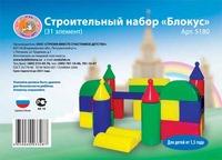 """Строительный набор """"блокус"""" (31 эл.) (102758)"""