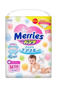 Merries трусики-подгузники для детей размер М 6-10 кг/58 шт (112398)