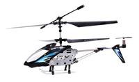 Вертолет mioshi tech с и/к управлением ir-222 черный (124612)
