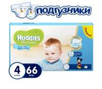 Хаггис ultra comfort m (maxi) 8-14 д/мальч №66 9402431 (130016)