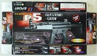 Оружие детское-автомат с пульками, 430мм., с аккумулятором, лазер., оружие (152292)