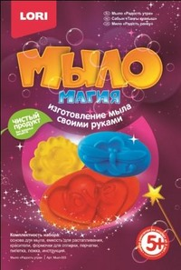 "Мыломагия ""радость утра"", арт. мыл-003 (194789)"