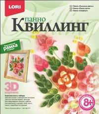 """Квиллинг. панно """"пышные цветы"""", арт. квл-011 (195373)"""