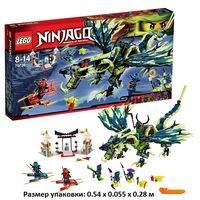 Игрушка ниндзяго атака дракона морро70736 (210101)