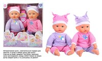"""Куклы инт. """"близняшки"""". (210327)"""