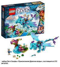 Игрушка эльфы приключение дракона воды41172 (228473)