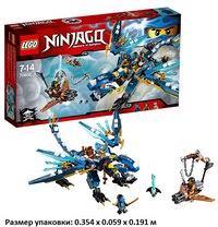 Игрушка ниндзяго дракон джея70602 (228479)