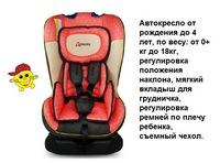 Автокресло yb 101 a (teddy bear) (red) (231640)