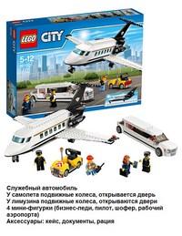 Игрушка город служба аэропорта для vip-клиентов60102 (236349)