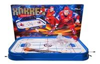 Ни хоккей (236563)