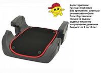 Nania topo бустер 18-36кг eco paprika rouge/noir красный/черный  (242553)