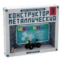 Конструктор для уроков труда Школьный №1, 72 эл. (245473)