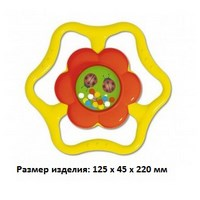 """Погремушка - прорезыватель """"солнышко"""" (246851)"""