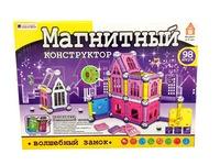 """Магнитный конструктор """"Волшебный замок"""" (98 дет.) (247549)"""