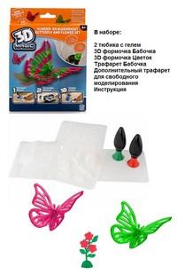 Тематический набор 3D Magic для создания объемных моделей - бабочка и цветок82001 (254441)