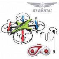 Квадрокоптер  fly-0244 на радиоуправлении голосовое управление (255086)