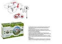 Квадрокоптер fly-0245 на радиоуправлении голосовое управление (255087)
