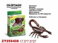 Скорпион р/у,батар. демо-режим, свет. глаза (255737)