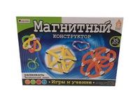 Магнитный конструктор (35 дет.) (258070)