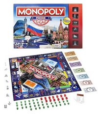 Игрушка hasbro games монополия россия (новая уникальная версия) (259965)
