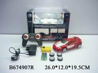 Машина р/у со светом и звуком (260776)