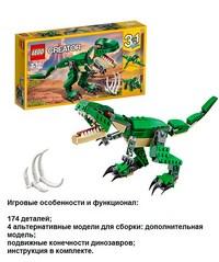 Игрушка криэйтор грозный динозавр (261824)