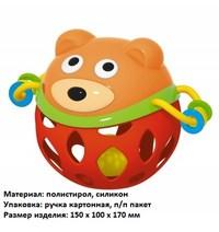 """Погремушка - прорезыватель """"пузатик"""" (267099)"""