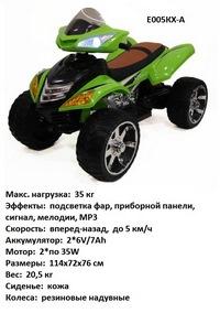 Электроквадроцикл RiverToys Е005КХ-А от 3 лет (свет, звук, зеленый, кожа) (268681)